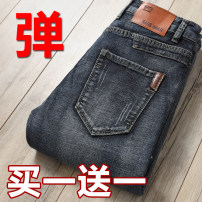 Jeans Youth fashion JEANS Size 28 (for 90-100kg), 29 (for 105-115kg), 30 (for 116-120kg), 31 (for 120-125kg), 32 (for 125-135kg), 33 (for 135-145kg), 34 (for 150-155 kg), 36 (for 160-170kg), 38 (for 175-190kg), 40 (for 195-210kg) Thin money Micro bomb Thin denim trousers Other leisure summer youth