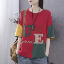 T-shirt Red, green, yellow, white Average size Summer 2021 Short sleeve Crew neck easy Regular routine commute cotton 96% and above literature literature letter Han Suoyi Embroidery
