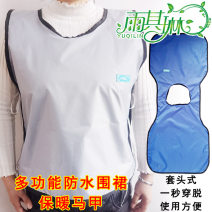 Health protection (waist / knee / leg) Yuqilin Others Silver grey summer, silver grey spring and autumn, silver grey winter, blue summer, blue spring and autumn, blue winter M, L Waterproof and warm apron 6 months