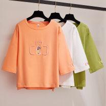 T-shirt White, orange, Avocado Green, blue (kt710), red (yh6240), yellow (yh6240), green (kt711), white (kt711), yellow (kt711), orange (kt711), white (kt710), yellow (kt710), orange (kt710), white (z923), green (z923), black (z923), green (z939), yellow (z916) M,L,XL Summer 2021 three quarter sleeve