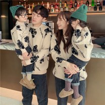 Parent child fashion Angry bear sweater - apricot, angry bear sweater - Black A family of three neutral Other / other Dad s, Dad m, Dad L, Dad XL, Dad XXL, size 80, Size 90, size 100, Size 110, Size 120, Size 130, size 140 QZ winter leisure time thickening Cartoon animation loose coat cotton 200D38