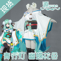 Cosplay women's wear suit goods in stock Over 6 years old game 3XL