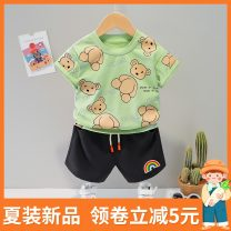 suit Home of fairy tales Green, orange, yellow, white 73cm,80cm,90cm,100cm,110cm male summer leisure time Short sleeve + pants 2 pieces Thin money No model Socket nothing Cartoon animation cotton children Expression of love Class A Cotton 95% polyurethane elastic fiber (spandex) 5% Chinese Mainland