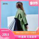 Windbreaker Army green turmeric 110cm 120cm 130cm 140cm 150cm 160cm Amii female spring and autumn leisure time nothing double-breasted Medium length Cotton 100% Solid color Pure cotton (95% and above) No belt 2194TM7017 tailored collar Class B Cotton 100% Autumn 2020