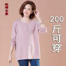 Women's large Autumn 2018, spring 2020 Black, white, Burgundy, green, brown, greyish red 2XL [135-150 Jin], 3XL [150-165 Jin], 4XL [165-185 Jin], 5XL [185-210 Jin], l [100-115 Jin], XL [120-135 Jin] T-shirt singleton  commute easy moderate Socket Long sleeves Korean version Crew neck Medium length