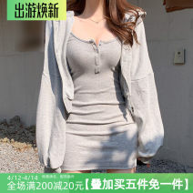Dress Spring 2021 Black, gray, black sling, gray sling S,M,L Short skirt Two piece set Long sleeves street Hood High waist Solid color Three buttons One pace skirt routine camisole 18-24 years old Type A Button, zipper AMC5520W0H D5521W0H 71% (inclusive) - 80% (inclusive) brocade cotton