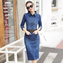 Dress Fall 2017 Denim blue 2XL,XL,L,M,S longuette singleton  Long sleeves commute Polo collar Solid color Socket One pace skirt routine Others 18-24 years old Type H Korean version Button, pocket 51% (inclusive) - 70% (inclusive) Denim cotton