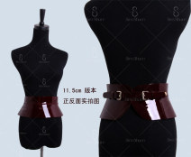 Belt / belt / chain other