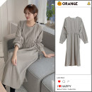 Dress Spring 2021 grey S,M,L,XL Mid length dress singleton  Long sleeves commute Crew neck High waist Solid color A button A-line skirt shirt sleeve Others 18-24 years old Type A Korean version Bowknot, fold, lace, strap, button More than 95% other