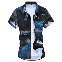 shirt Youth fashion Others M,L,XL,2XL,3XL,4XL,5XL,6XL,7XL 7048 white, 7048 black, 7049 as shown in the picture routine square neck Short sleeve Self cultivation Other leisure summer C7048 Large size Youthful vigor 2021 Broken flowers No iron treatment other printing
