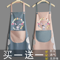 apron Sleeveless apron waterproof Japanese  PVC Household cleaning Average size HHT33 Xuan Xiaoyan public yes like a breath of fresh air