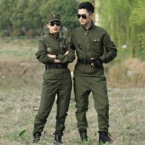 Training coat / suit / field suit 101-200 yuan 160 (top + pants), 165 (top + pants), 170 (top + pants), 175 (top + pants), 180 (top + pants), 185 (top + pants), 190 (top + pants), 195 (top + pants) male trousers have more cash than can be accounted for Four seasons Fall 2017 Cotton polyester No li