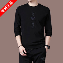 T-shirt Fashion City black routine 165/M,170/L,175/XL,180/XXL,185/XXXL,190/XXXXL Chiamania Long sleeves Crew neck Self cultivation Other leisure spring youth routine tide 2021 Solid color printing nylon Creative interest No iron treatment