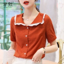 Lace / Chiffon Summer 2020 Red, yellow, collect and give gifts S,M,L,XL,2XL