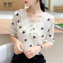 Lace / Chiffon Summer 2020 Bo Dian, love, collect and give gifts S,M,L,XL,2XL Short sleeve Versatile Socket singleton  Self cultivation Regular V-neck Dot bishop sleeve 96% and above