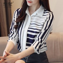 Lace / Chiffon Autumn of 2019 Red stripe, blue stripe S,M,L,XL,2XL Long sleeves commute Cardigan singleton  Self cultivation Super short Polo collar stripe routine 25-29 years old Ol style 96% and above polyester fiber
