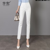Suit pants / suit pants XS,S,M,L,XL,2XL Khaki, black, white, Navy, collect and give gifts [don't choose this] Autumn 2020 Self cultivation High waist trousers routine Cotton blended fabric