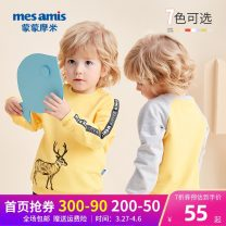Sweater / sweater Mesamis / momomi Grey + yellow contrast blue + white contrast Red + white contrast autumn leaf yellow light flower grey carmine light indigo neutral 80cm 90cm 100cm 110cm 120cm 130cm spring and autumn nothing leisure time Socket routine There are models in the real shooting cotton