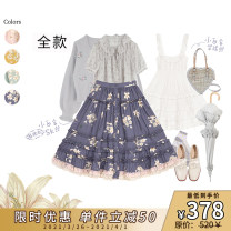 skirt Spring 2021 S. M, l, s (slow group shipment in October), m (slow group shipment in October), l (slow group shipment in October) Yellow, pink, if grass color, Platycodon gray CuteQ