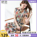 Dress Summer 2021 S M L XL XXL Mid length dress singleton  Short sleeve commute stand collar High waist Decor Socket A-line skirt routine Others 25-29 years old Type X She pool Retro Three dimensional tailoring More than 95% polyester fiber Polyester 100%