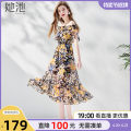 Dress Summer 2021 Decor S M L XL Mid length dress singleton  Short sleeve Sweet One word collar High waist Broken flowers Socket Big swing Lotus leaf sleeve 25-29 years old Type X She pool Ruffle printing T02Z1367L More than 95% polyester fiber Polyester 100% Ruili