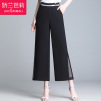 Middle aged and old women's wear Summer 2021 Black (8695) Size 27 (waist 2'2) 28 (waist 2'1) 29 (waist 2'2) 30 (waist 2'3) 31 (waist 2'4) 32 (waist 2'5) fashion trousers easy singleton  Solid color 40-49 years old thin JL20SJ8695 Gillian Barry pocket polyester Polyester 100% 96% and above 7 / 9 pants