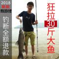 Fishing rod Xindawa Three hundred and twenty 101-200 yuan Taiwan fishing rod China Ocean beach fishing, ocean boat fishing, ocean rock fishing, rivers, lakes, reservoirs, ponds and streams carbon Spring of 2018 3.9m 3.6m 4.5M 4.8M 5.4m 6.3m 7.2m Hard fishing yes Four 110 cm 1.1mm 14mm 68g
