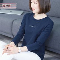 T-shirt Black, white, navy blue, medium gray, red bean paste, lotus root powder M,L,XL,2XL,3XL,4XL Spring 2021 Long sleeves Crew neck easy Regular routine commute cotton 31% (inclusive) - 50% (inclusive) 25-29 years old Korean version literature Letters, solid color Crosswalk T1030 printing