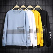 T-shirt Youth fashion Sm-0823 black long sleeve sm-0823 white long sleeve sm-0823 yellow long sleeve sm-0823 blue long sleeve routine 165/M 170/L 175/XL 180/XXL 185/XXXL OSACHI Long sleeves Crew neck Self cultivation Other leisure autumn SM0823A teenagers routine tide Autumn 2020 Alphanumeric