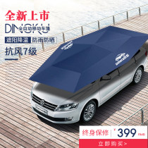 Awning / awning / awning / advertising awning / canopy Dingku Over 3000mm Glass fiber reinforced plastics China X-01 oxford