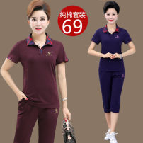 Middle aged and old women's wear Summer 2020 motion suit easy Two piece set Solid color 40-49 years old Socket moderate Polo collar routine routine Embroidery 91% (inclusive) - 95% (inclusive) Cropped Trousers