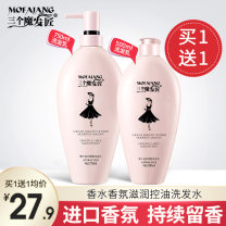 shampoo Three magicians China Normal specification no Improve itching, remove dandruff, moisten and control oil All hair types Use effect, smell and no residual cleanliness Shampoo Perfume Moisturizing Shampoo Yueg makeup online Bizi 2018239234