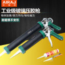 Other tools Ariza Arz glass glue grab