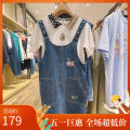 Dress Spring 2021 blue 155/80A,160/84A,165/88A,170/92A longuette singleton  Sleeveless commute Loose waist Solid color Socket A-line skirt routine straps 18-24 years old Type A literature pocket More than 95% Denim cotton