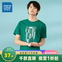 T-shirt Youth fashion Emerald green 2882 Black 2010 routine S M L XL XS XXL XXXL JeansWest Short sleeve Crew neck standard Other leisure summer JW-02-173TB515 Cotton 100% youth routine Youthful vigor Cotton wool Summer 2020 other printing cotton other Domestic famous brands More than 95%