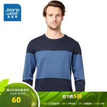 T-shirt / sweater JeansWest Youth fashion Black blue 2580 (2 yards larger) S M L XL XXL Thin money Socket Crew neck Long sleeves JE-04-191TB503 winter Slim fit 2020 Cotton 100% leisure time Youthful vigor teenagers routine other Winter 2020 Regular wool (10 stitches, 12 stitches) other