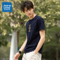 T-shirt Youth fashion routine S M L XL XS XXL XXXL JeansWest Short sleeve Crew neck Self cultivation Other leisure summer teenagers routine Youthful vigor other Summer 2020 other Embroidery cotton other Domestic famous brands Pure e-commerce (online only) 70% (inclusive) - 79% (inclusive)