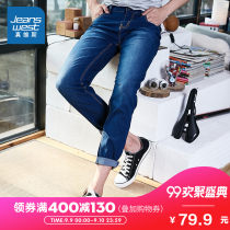 Jeans Youth fashion JeansWest 38A 2520 medium blue Thin money Micro bomb Thin denim 9 9-181001 Cotton 67.6% polyester 30.8% polyurethane elastic fiber (spandex) 1.6% Summer of 2018 Same model in shopping mall (sold online and offline)