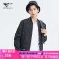 Jacket Septwolves Fashion City 001 (black) - delivery within 15 days 175/92A/XL,180/96A/XXL,185/100A/XXXL,190/104A/XXXXL,160/80A/S,165/84A/M,195/108A/XXXXXL,170/88A/L routine standard Other leisure spring 1D1B10101719 Polyester 100% Long sleeves Wear out Baseball collar Basic public youth routine