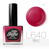 Nail color China no Normal specification Little Odin Carmine Color Nail Polish Coloration durability gloss easy to dry use effect comfort no residual absorption Any skin type 2016 December Little Odin water based finger color carmine Water based finger color rouge