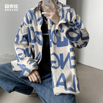shirt Youth fashion Jiong clothing Club 4XL M L XL 2XL 3XL routine Pointed collar (regular) Long sleeves easy Other leisure autumn youth Cotton 95% other 5% tide 2020 Letters / numbers / characters Autumn 2020 No iron treatment Pure e-commerce (online only)
