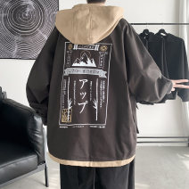 Jacket Other / other Youth fashion S. M, l, XL, 2XL, 3XL, XS plus small routine easy Travel? spring Long sleeves Wear out Lapel tide Large size routine 2020 washing Closing sleeve Solid color