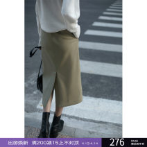 skirt Winter 2020 XS,S,M,L Mid length dress commute Natural waist Solid color Type H 25-29 years old More than 95% Epoque de rueen / Ruishi PU Simplicity