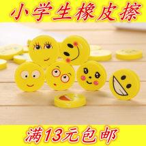rubber Smiley face random hair