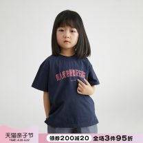 T-shirt Navy rust red NNGZ 110cm 120cm 130cm 140cm 150cm female summer Short sleeve Crew neck leisure time There are models in the real shooting nothing cotton Printing Cotton 95% polyurethane elastic fiber (spandex) 5% 002T102-2 Class B Summer 2021 Chinese Mainland Zhejiang Province Hangzhou