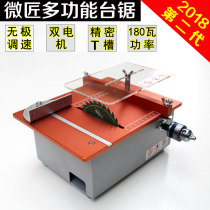 Table saw Micro craftsman Direct current W1 Chinese Mainland 1 year 190mm Dual motor independent control, independent work 104mm 28mm 245mm