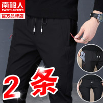 Casual pants NGGGN Youth fashion 28,29,30,31,32,33,34,36,38 thin trousers motion Self cultivation Micro bomb summer youth Youthful vigor 2021 middle-waisted Straight cylinder Polyamide fiber (nylon) 88.3% polyurethane elastic fiber (spandex) 11.7% Sports pants Pocket decoration No iron treatment