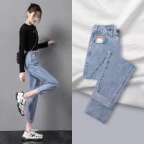 Jeans Spring 2021 Retro Blue Gray off white Collection Plus priority delivery 25 26 27 28 29 30 31 32 trousers High waist Haren pants routine 18-24 years old Do old wash white flanging other other M21A1805 Beauty maker 81% (inclusive) - 90% (inclusive) Pure e-commerce (online only)