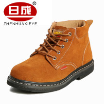 Protective footwear three hundred and seventy-three thousand eight hundred and thirty-nine trillion and four hundred and four billion one hundred and forty-two million four hundred and thirty-four thousand four hundred and forty-five Richeng