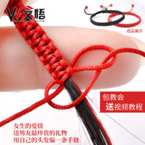 Bracelet other RMB 1.00-9.99 Wen Wu brand new Fresh out of the oven asd5078 Summer of 2018 Pure e-commerce (online only)